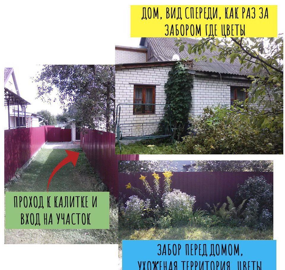 Продажа трёхкомнатной квартиры село Речицы, Совхозная улица 6, цена 1650000 рублей, 2021 год объявление №493184 на megabaz.ru