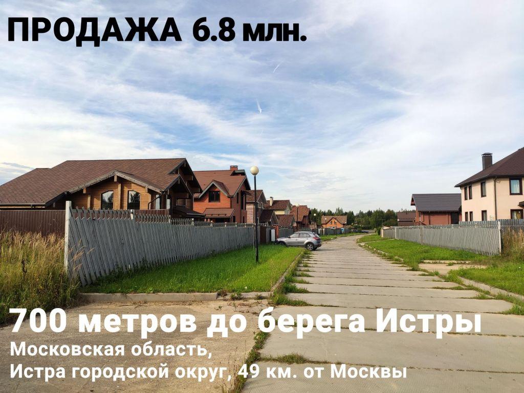 Продажа дома Истра, цена 6800000 рублей, 2021 год объявление №510452 на megabaz.ru