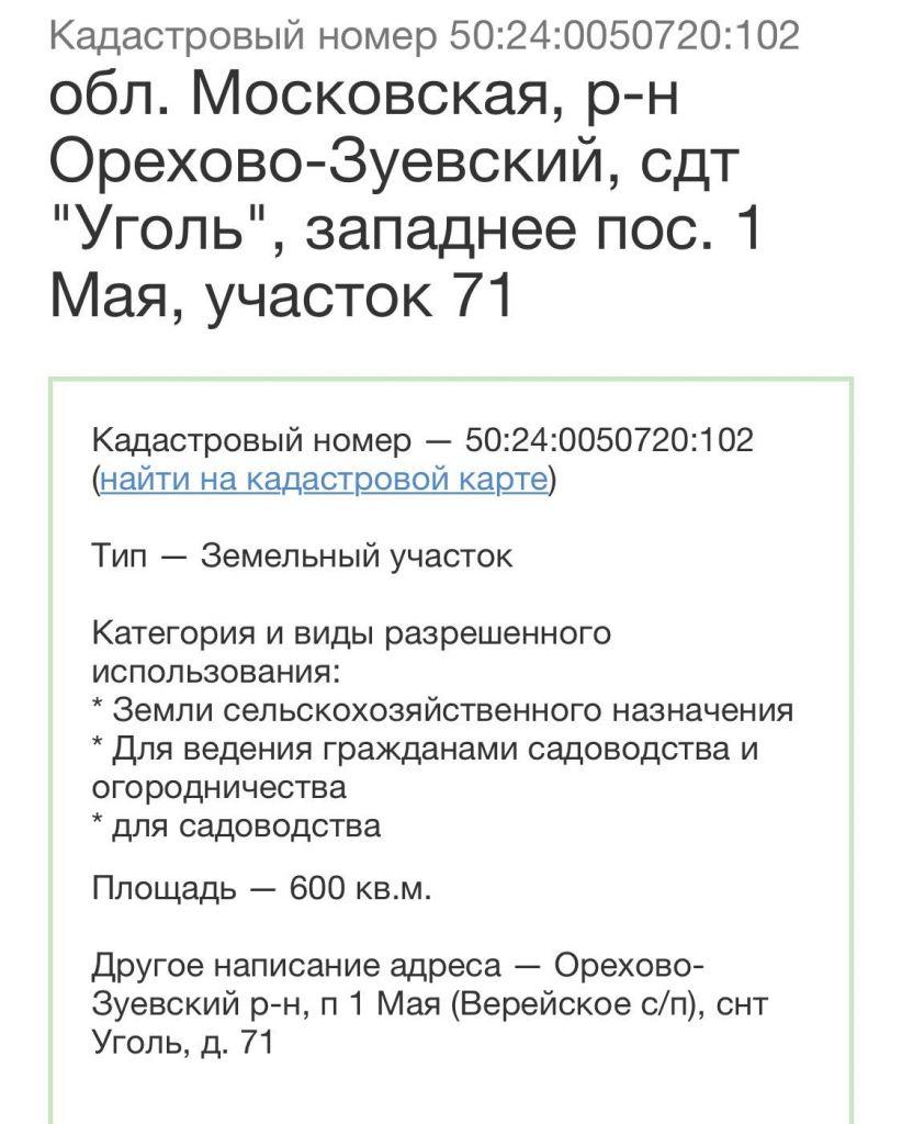Продажа дома посёлок Новый Снопок, Садовая улица 35, цена 800000 рублей, 2020 год объявление №462802 на megabaz.ru