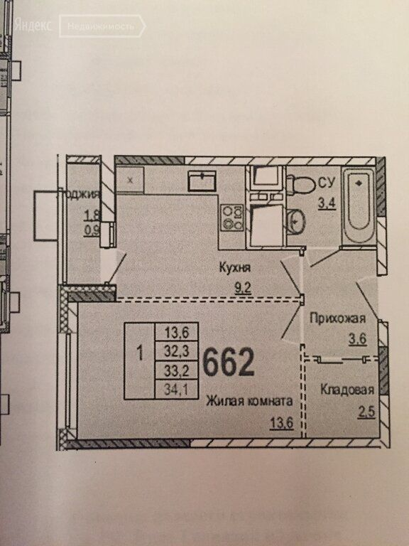 Продажа однокомнатной квартиры рабочий поселок Новоивановское, цена 6500000 рублей, 2021 год объявление №491461 на megabaz.ru