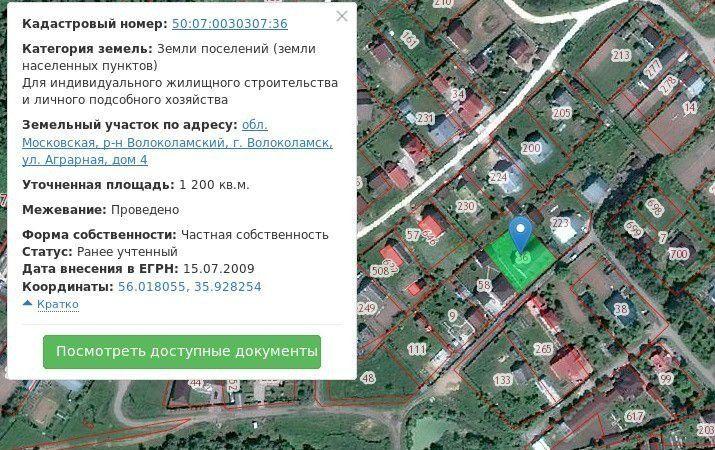 Продажа дома Волоколамск, цена 2288000 рублей, 2020 год объявление №410158 на megabaz.ru
