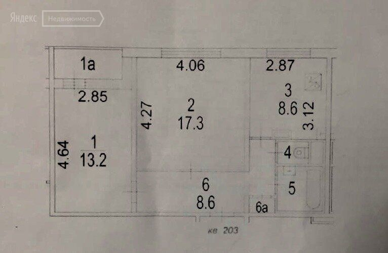 Продажа двухкомнатной квартиры Москва, метро Отрадное, Отрадная улица 5, цена 11900000 рублей, 2021 год объявление №542759 на megabaz.ru