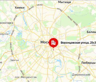 Продажа студии Москва, метро Крестьянская застава, Воронцовская улица 25с3, цена 3900000 рублей, 2020 год объявление №502068 на megabaz.ru