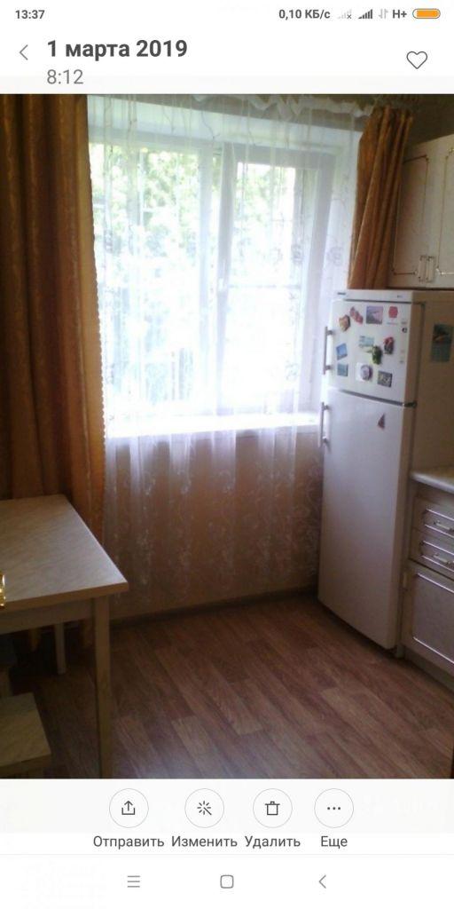 Аренда трёхкомнатной квартиры село Красный Путь, Гвардейская улица 12, цена 30000 рублей, 2021 год объявление №1182988 на megabaz.ru