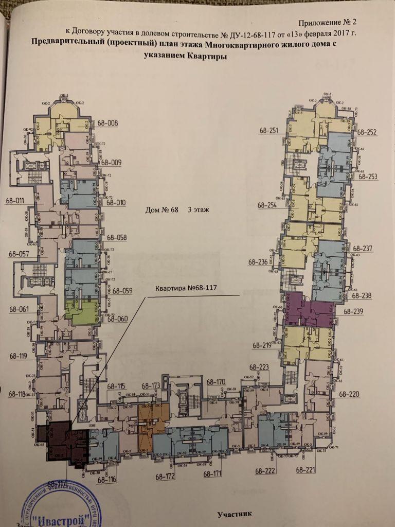 Продажа двухкомнатной квартиры село Лайково, цена 4200000 рублей, 2020 год объявление №393698 на megabaz.ru