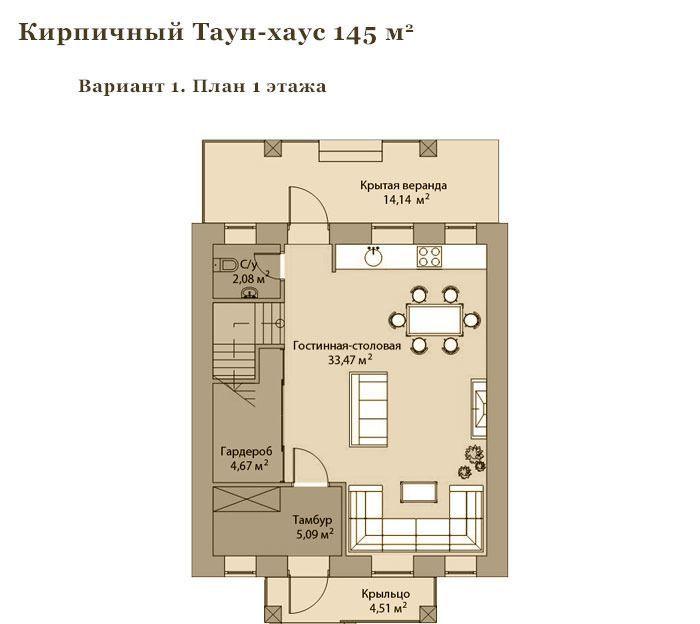 Продажа дома деревня Мартемьяново, Черничная улица 17, цена 8500000 рублей, 2020 год объявление №404161 на megabaz.ru