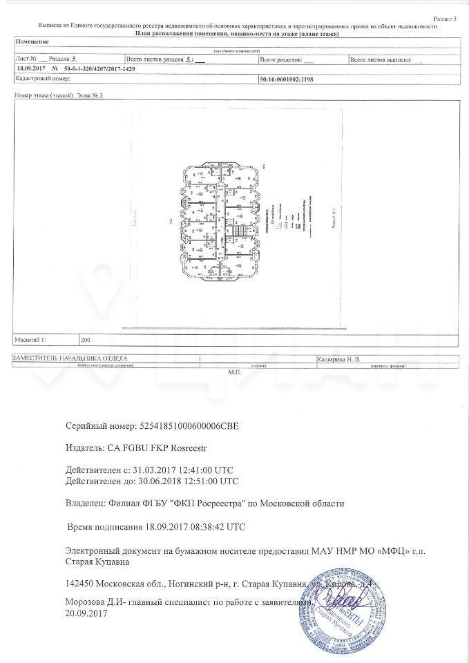 Продажа студии деревня Новая Купавна, Новая улица 6, цена 2320000 рублей, 2020 год объявление №490363 на megabaz.ru