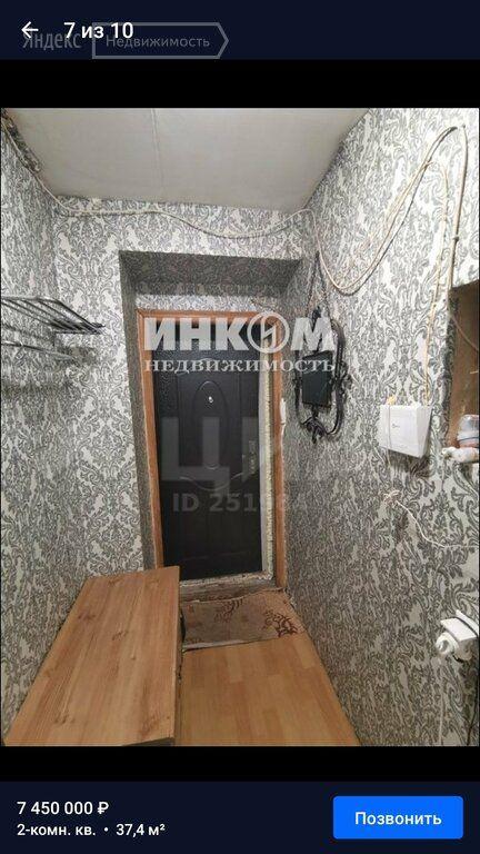 Продажа двухкомнатной квартиры Москва, метро Кузьминки, Жигулёвская улица 5к4, цена 7550000 рублей, 2021 год объявление №504148 на megabaz.ru