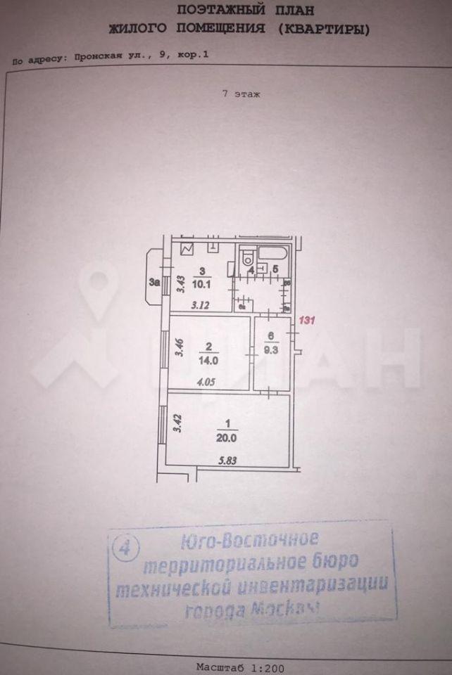 Продажа двухкомнатной квартиры Москва, метро Лермонтовский проспект, Пронская улица 9к1, цена 11700000 рублей, 2021 год объявление №492778 на megabaz.ru