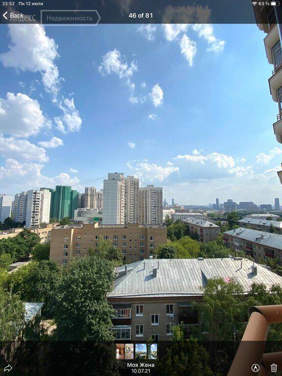 Аренда двухкомнатной квартиры Москва, метро Полежаевская, Хорошёвское шоссе 84к6, цена 120000 рублей, 2021 год объявление №1421526 на megabaz.ru
