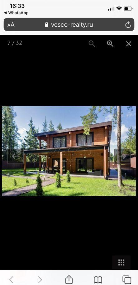 Продажа дома деревня Сивково, 2-я Восточная улица, цена 33000000 рублей, 2021 год объявление №364078 на megabaz.ru