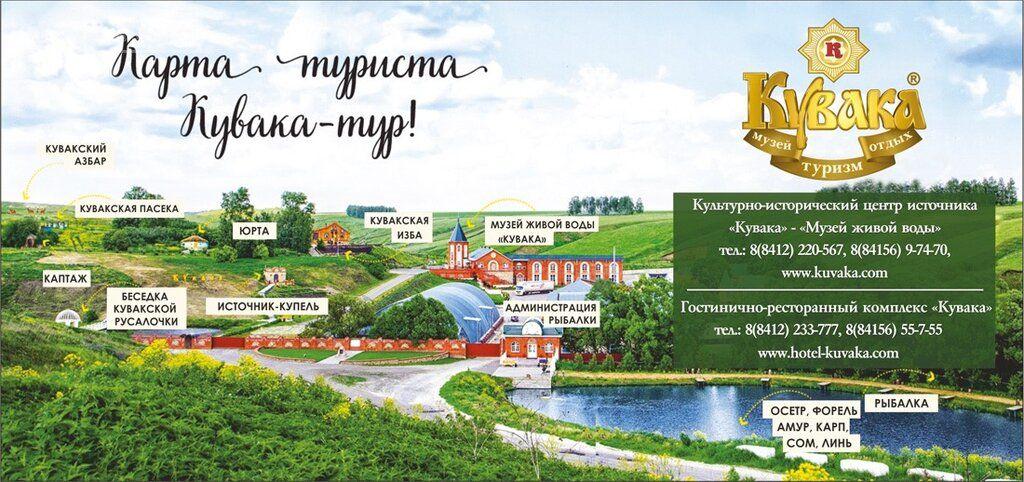 Продажа дома Москва, метро Комсомольская, Комсомольская площадь 2, цена 7200000 рублей, 2020 год объявление №411025 на megabaz.ru
