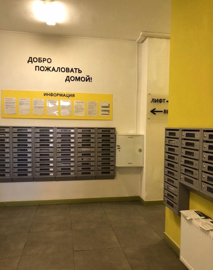 Продажа однокомнатной квартиры деревня Мисайлово, Литературный бульвар 1, цена 4550000 рублей, 2020 год объявление №496597 на megabaz.ru