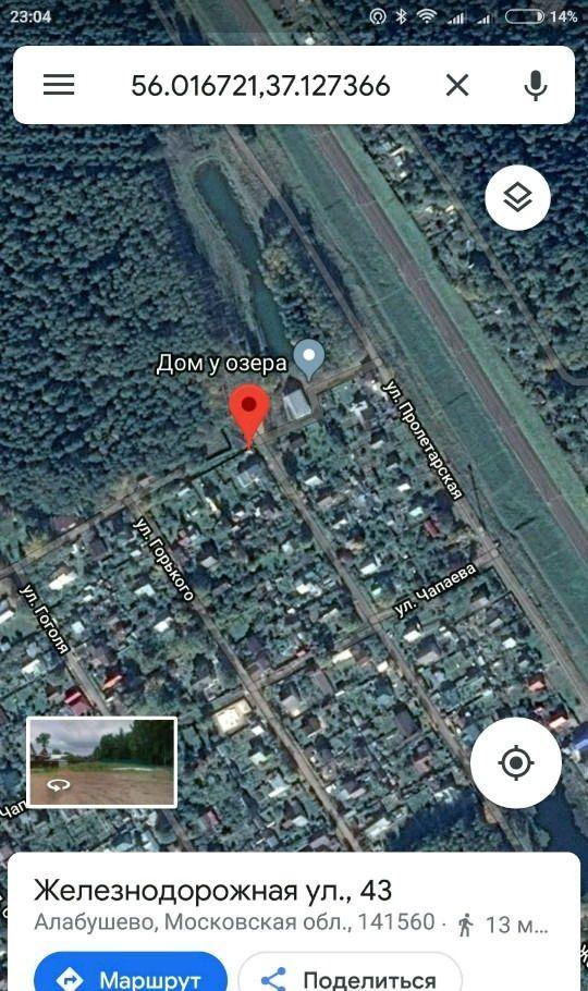 Продажа дома село Алабушево, Железнодорожная улица 41, цена 3300000 рублей, 2020 год объявление №420626 на megabaz.ru