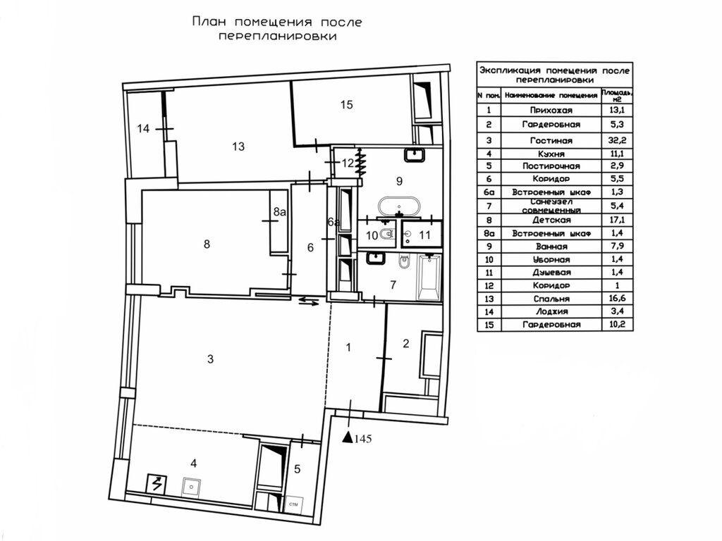 Продажа трёхкомнатной квартиры рабочий посёлок Заречье, цена 78000000 рублей, 2020 год объявление №500661 на megabaz.ru