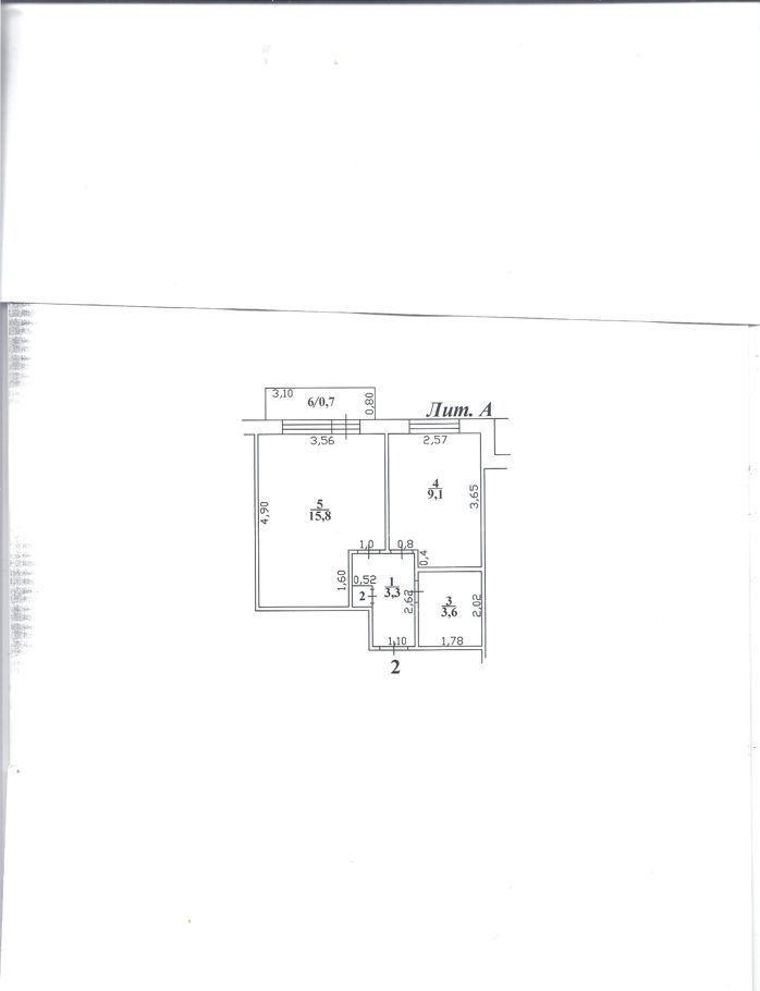 Продажа однокомнатной квартиры село Узуново, цена 800000 рублей, 2020 год объявление №496946 на megabaz.ru