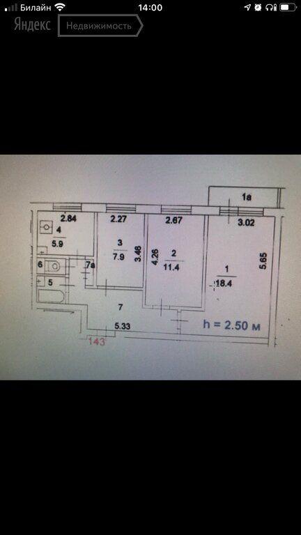 Продажа трёхкомнатной квартиры Москва, метро Южная, Днепропетровская улица 3к4, цена 10500000 рублей, 2021 год объявление №497803 на megabaz.ru
