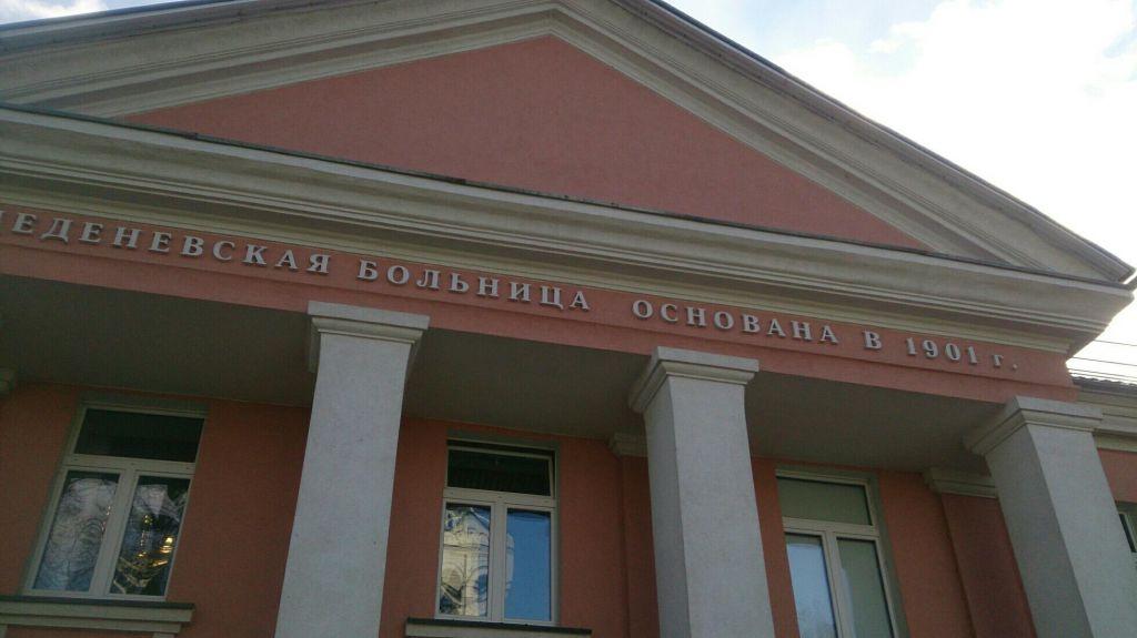 Аренда однокомнатной квартиры поселок городского типа Деденево, Школьная улица 10, цена 15000 рублей, 2021 год объявление №1055323 на megabaz.ru