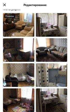 Продажа трёхкомнатной квартиры Истра, Юбилейная улица 15, цена 4750000 рублей, 2021 год объявление №526090 на megabaz.ru