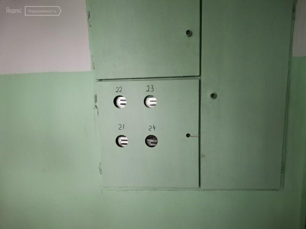 Продажа двухкомнатной квартиры Истра, Кооперативная улица 8/3, цена 5300000 рублей, 2021 год объявление №499674 на megabaz.ru