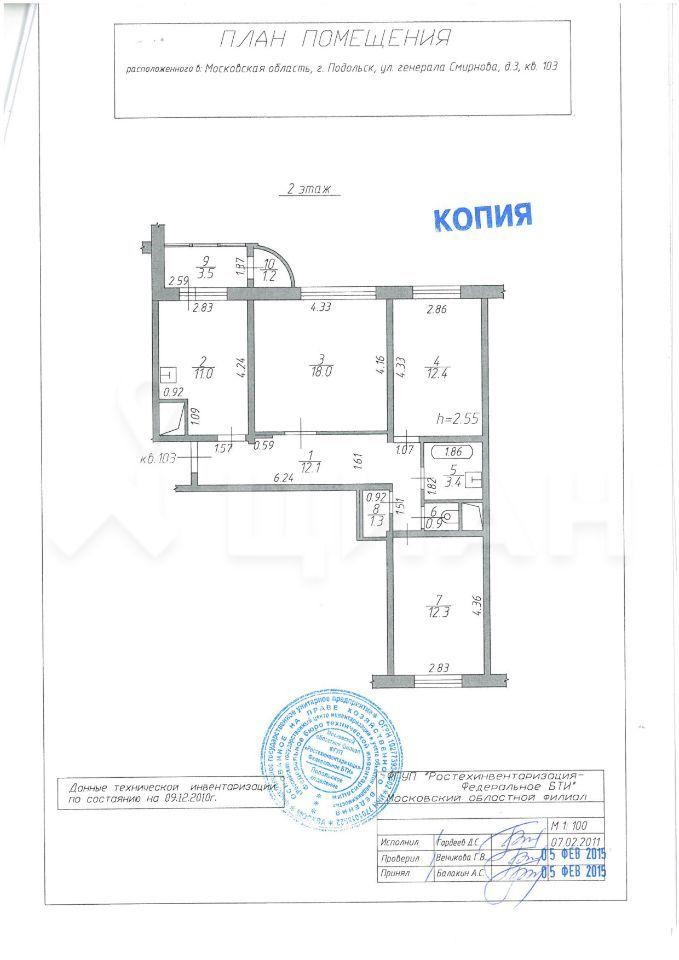 Продажа трёхкомнатной квартиры Подольск, улица Генерала Смирнова 3, цена 6980000 рублей, 2020 год объявление №505980 на megabaz.ru