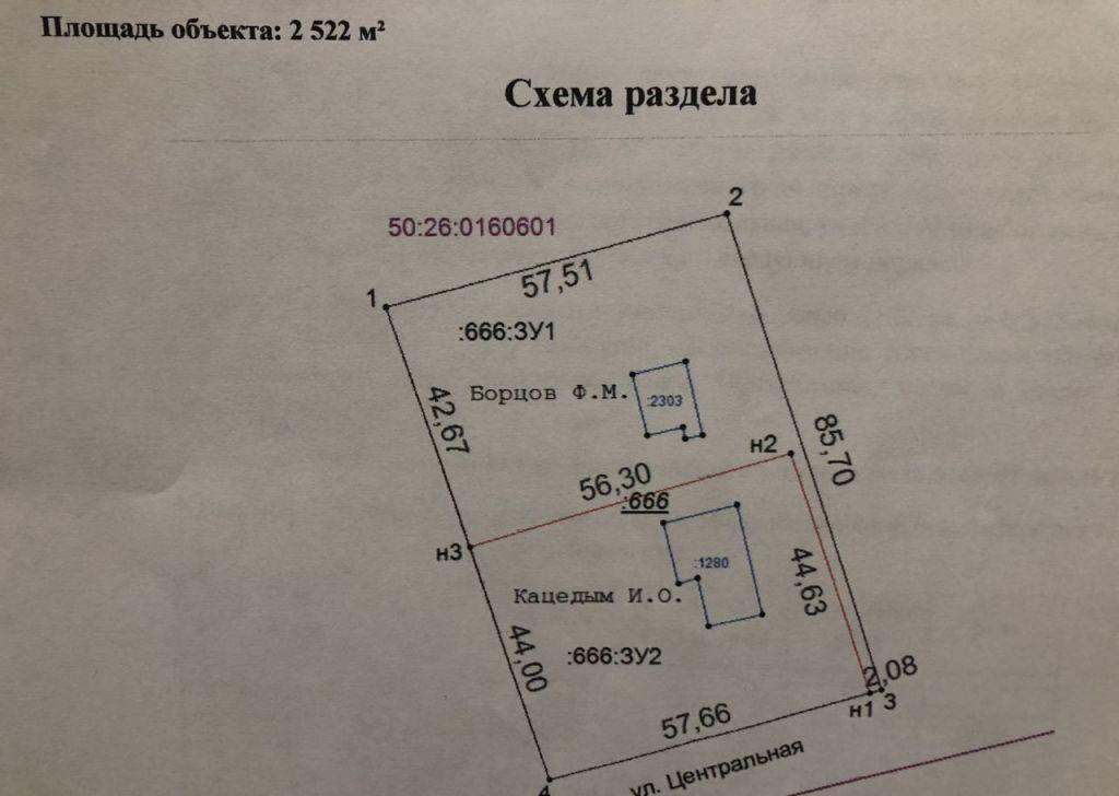 Аренда дома Апрелевка, Центральная улица 10, цена 60000 рублей, 2020 год объявление №1219536 на megabaz.ru