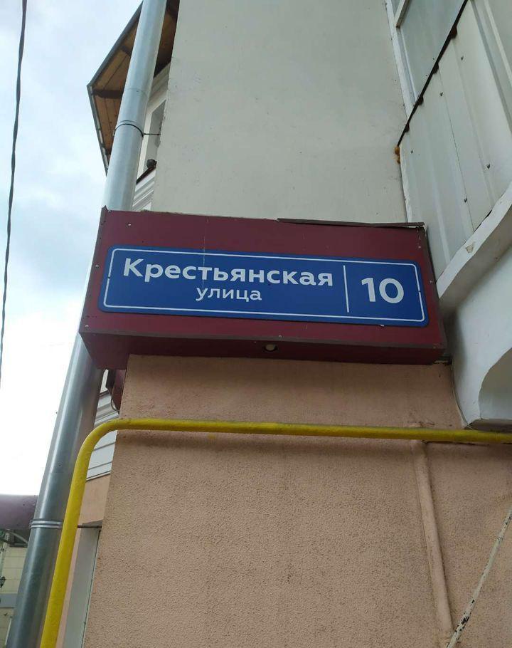 Аренда комнаты Солнечногорск, Крестьянская улица 10, цена 12000 рублей, 2020 год объявление №1221128 на megabaz.ru