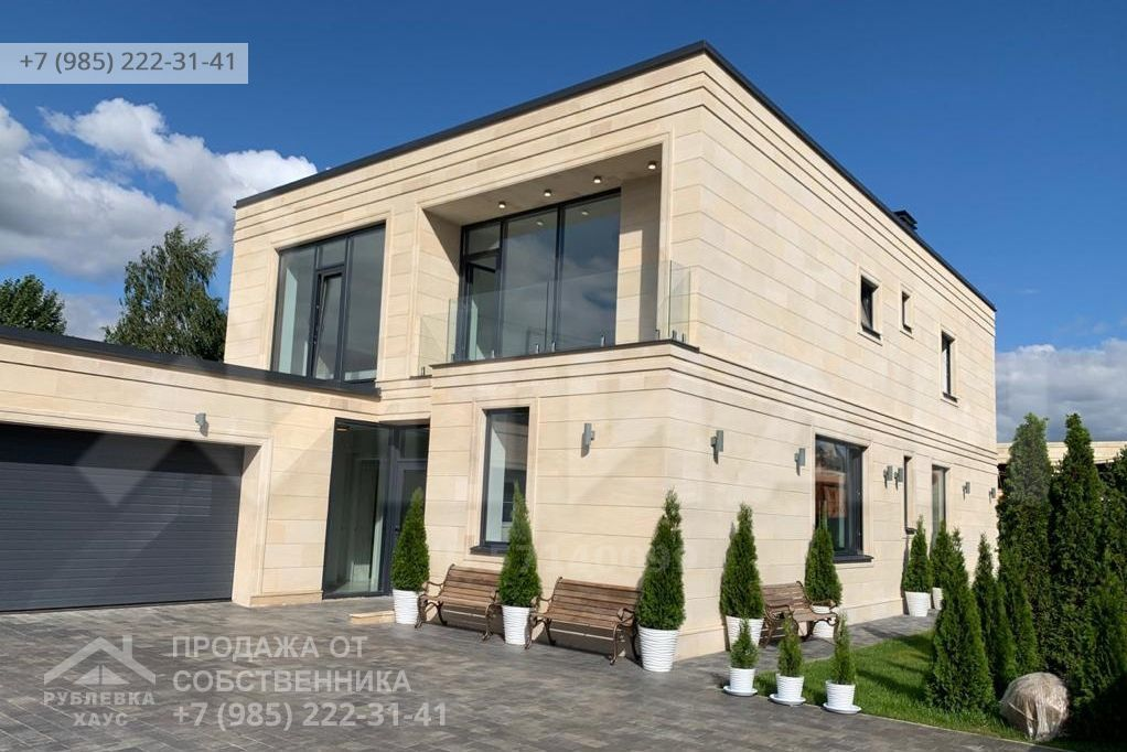 Продажа дома поселок Горки-2, цена 64951000 рублей, 2021 год объявление №487539 на megabaz.ru
