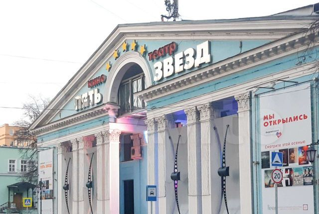 Продажа студии Москва, метро Павелецкая, улица Зацепский Вал 5, цена 4550000 рублей, 2021 год объявление №556649 на megabaz.ru