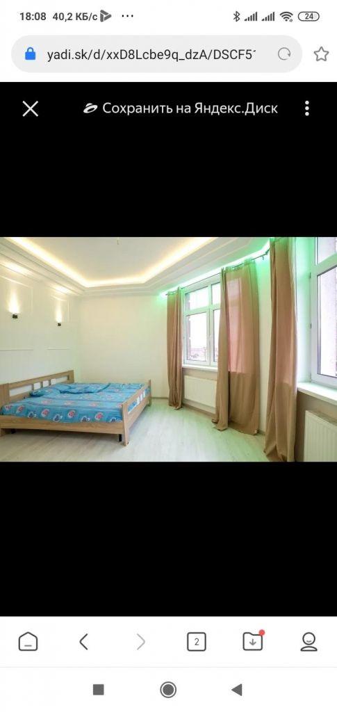 Аренда трёхкомнатной квартиры поселок Ильинское-Усово, цена 45000 рублей, 2020 год объявление №1218307 на megabaz.ru