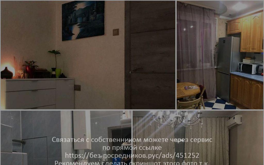 Продажа двухкомнатной квартиры Москва, метро Пятницкое шоссе, улица Барышиха 38, цена 5980000 рублей, 2020 год объявление №505663 на megabaz.ru