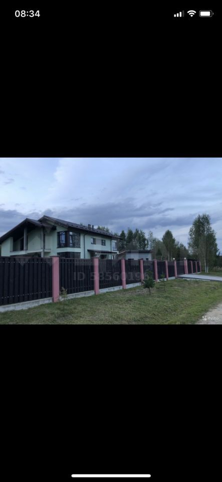 Продажа дома Краснозаводск, Майская улица 34, цена 20000000 рублей, 2020 год объявление №503430 на megabaz.ru
