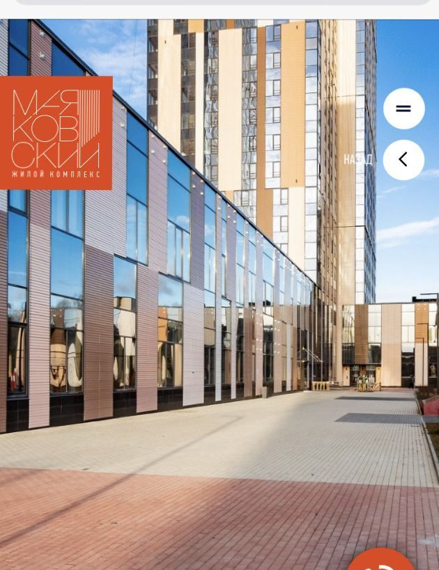 Продажа трёхкомнатной квартиры Москва, метро Водный стадион, Головинское шоссе 10Б, цена 17700000 рублей, 2020 год объявление №506833 на megabaz.ru