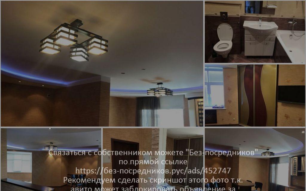 Продажа двухкомнатной квартиры Москва, метро Люблино, Совхозная улица 37, цена 9100000 рублей, 2020 год объявление №507033 на megabaz.ru