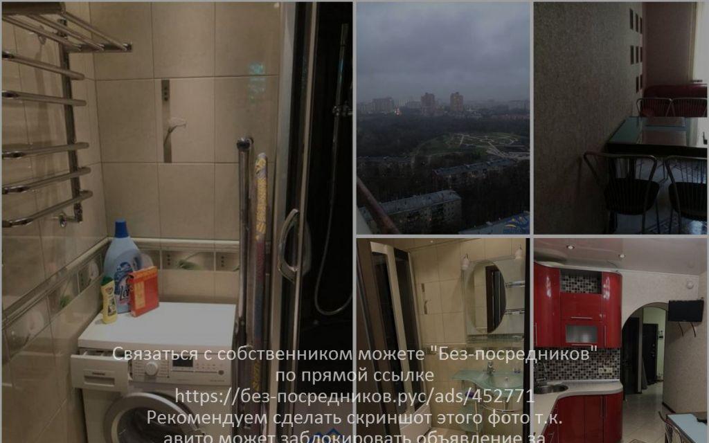 Продажа однокомнатной квартиры Москва, метро Славянский бульвар, Инициативная улица 7к3, цена 5850000 рублей, 2020 год объявление №507655 на megabaz.ru