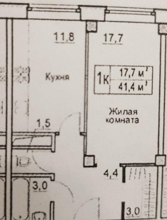 Продажа однокомнатной квартиры деревня Большие Жеребцы, цена 2000000 рублей, 2021 год объявление №525266 на megabaz.ru