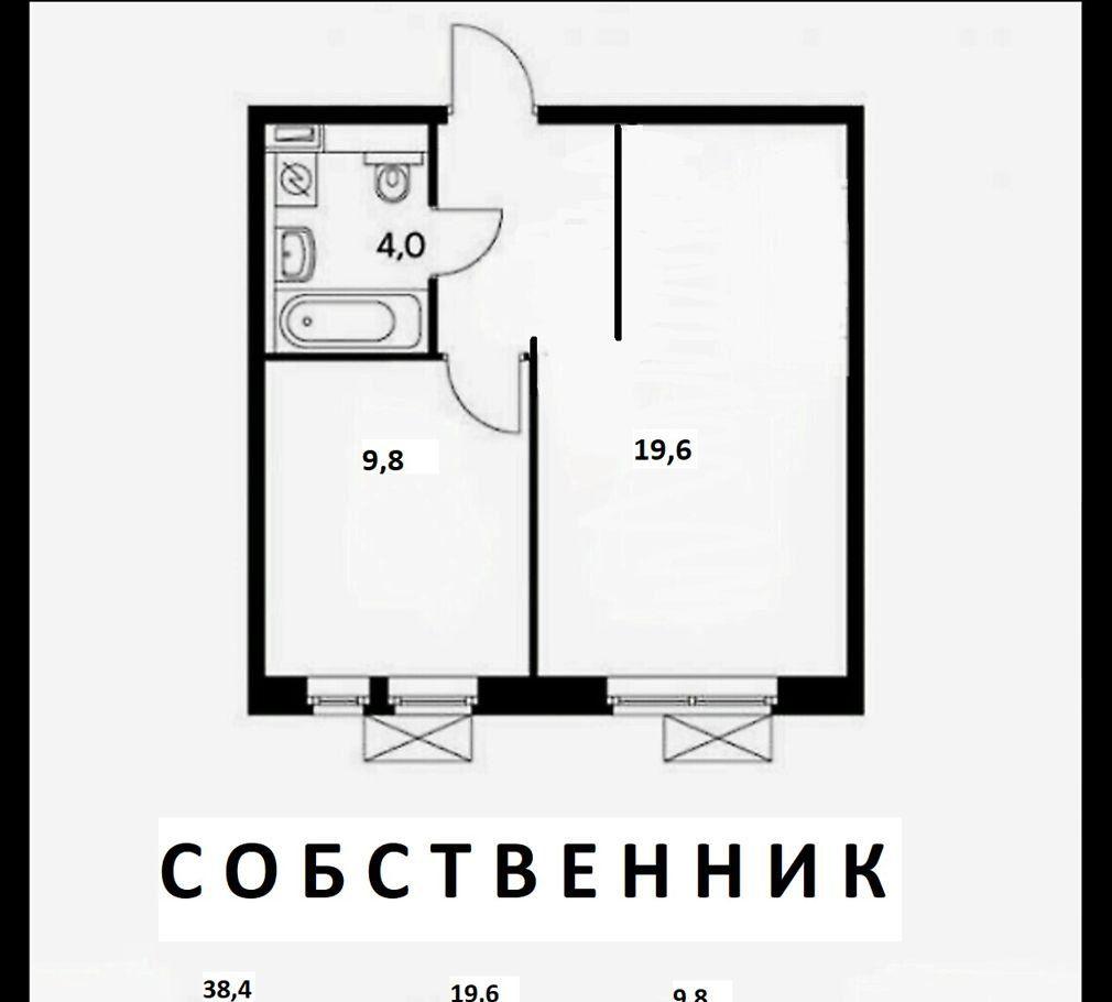 Продажа однокомнатной квартиры Москва, метро Кузьминки, Окская улица 18к2, цена 6425000 рублей, 2020 год объявление №403050 на megabaz.ru