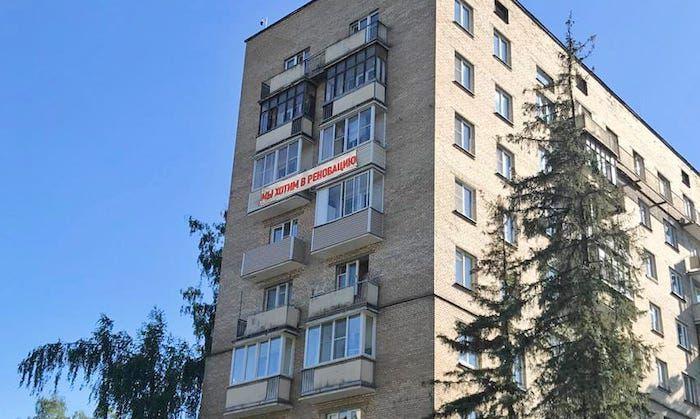 Продажа студии Троицк, Сиреневый бульвар 1, цена 4500000 рублей, 2021 год объявление №509277 на megabaz.ru