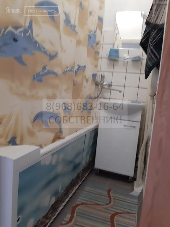 Продажа двухкомнатной квартиры Москва, метро Коломенская, Нагатинская набережная 66к2, цена 11800000 рублей, 2021 год объявление №578556 на megabaz.ru