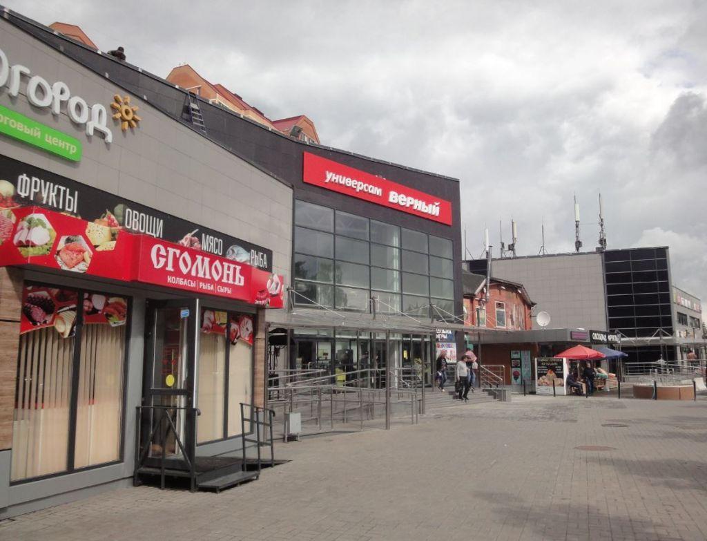 Продажа студии поселок Горки-10, цена 7150000 рублей, 2021 год объявление №466952 на megabaz.ru