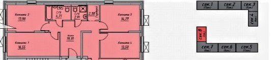 Аренда четырёхкомнатной квартиры Москва, метро Люблино, Цимлянская улица 3к2, цена 120000 рублей, 2020 год объявление №1227661 на megabaz.ru