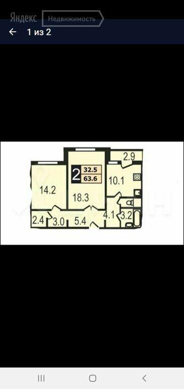 Продажа двухкомнатной квартиры Химки, улица Горшина 9к1, цена 8200000 рублей, 2020 год объявление №510217 на megabaz.ru