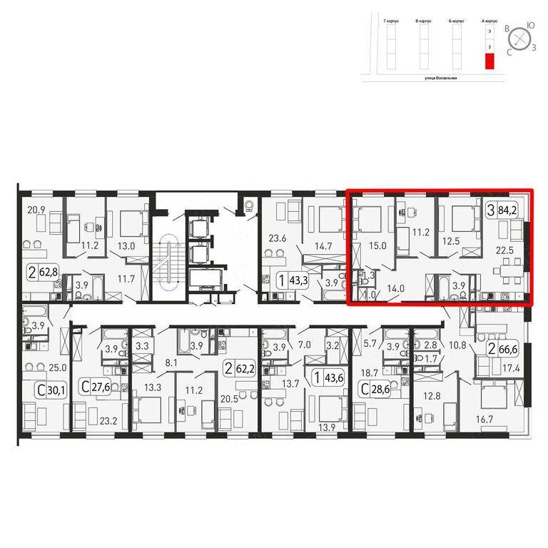 Продажа трёхкомнатной квартиры Одинцово, цена 9809300 рублей, 2020 год объявление №510283 на megabaz.ru