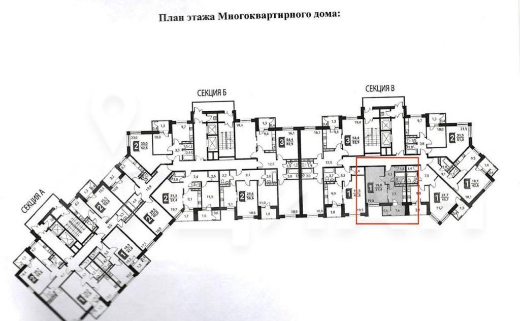 Продажа однокомнатной квартиры поселок Развилка, метро Зябликово, Проектируемый проезд № 5542, цена 4114000 рублей, 2021 год объявление №367658 на megabaz.ru