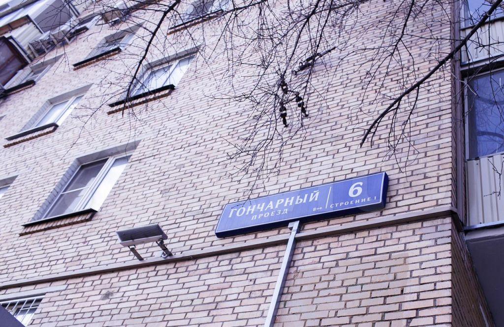 Аренда двухкомнатной квартиры Москва, метро Таганская, Гончарный проезд 6с1, цена 2500 рублей, 2021 год объявление №1394478 на megabaz.ru