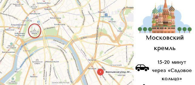 Продажа студии Москва, метро Крестьянская застава, Воронцовская улица 25с3, цена 3900000 рублей, 2021 год объявление №516081 на megabaz.ru