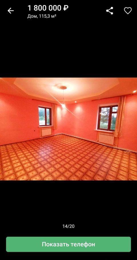 Продажа дома Москва, метро Полянка, улица Большая Полянка, цена 1850000 рублей, 2021 год объявление №513515 на megabaz.ru