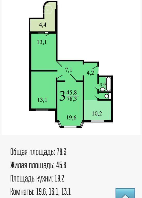 Аренда трёхкомнатной квартиры Москва, метро Бунинская аллея, улица Адмирала Лазарева 43, цена 58000 рублей, 2021 год объявление №1305544 на megabaz.ru