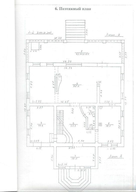 Продажа дома Лосино-Петровский, 1-я Магистральная улица 30, цена 16500000 рублей, 2020 год объявление №506538 на megabaz.ru