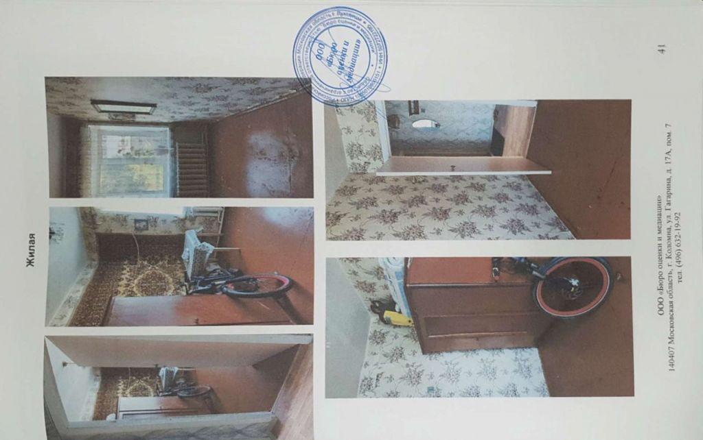 Продажа трёхкомнатной квартиры поселок Красная Пойма, Школьный переулок 3, цена 1600000 рублей, 2020 год объявление №517015 на megabaz.ru